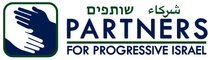 Partners For Progressive Israel Logo
