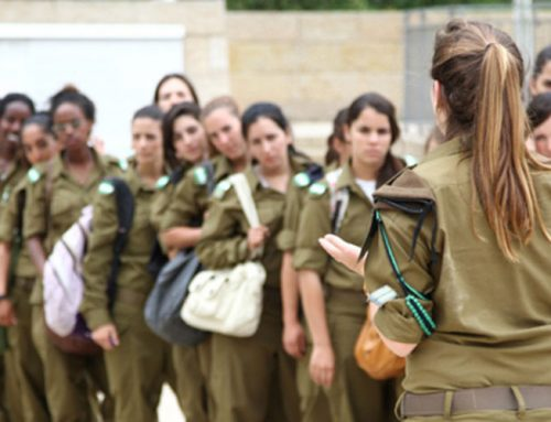Michal Gera Margaliot: Fighting for Inclusion of Women in the IDF