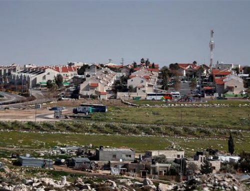 PPI Condemns the Administration's Endorsement of West Bank Settlements