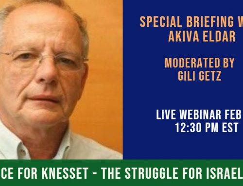 Pre-Election Briefing / Reinvigorating Israel's Left