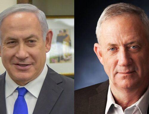 American Jewish organizations Reject Netanyahu-Gantz Annexation Plans