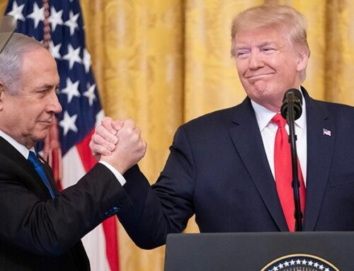 """""""Deal of the Century"""": What Now for the Israeli Left?"""