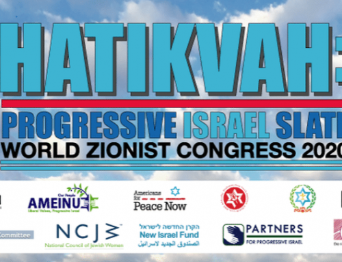 The Hatikvah Slate