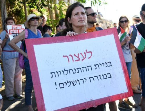 Daniel Seidemann warns about the fallout of a potential eviction in Sheikh Jarrah