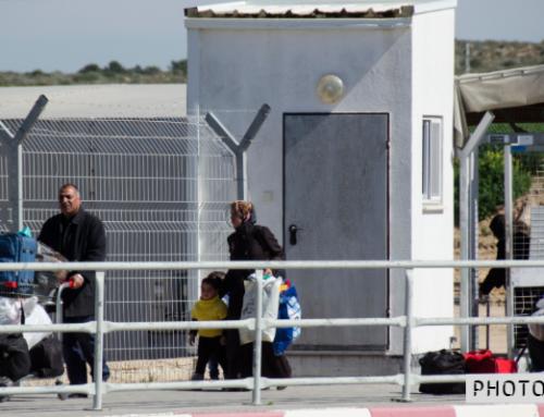 KOLOT:   Gisha – Working for Freedom of Movement and Access for Gaza