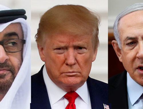Partners for Progressive Israel on the Israel-UAE Agreement