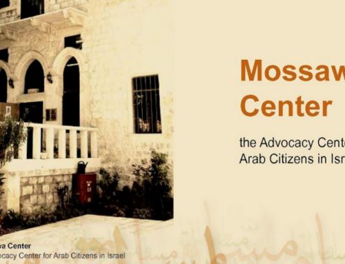 Mossawa Center