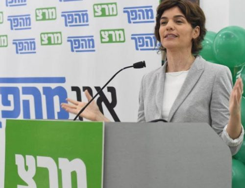 There is no revolution without Meretz