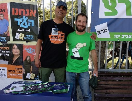 Meretz in Israel's 2018 Municipal Elections