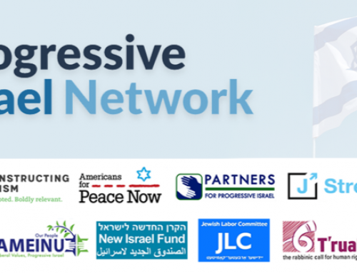 Progressive Israel Network Condemns Netanyahu's Settlement Actions in Twilight of Trump Presidency