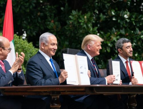 President Message: Israel Horizons – November 2020