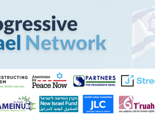 Progressive Israel Network Launched