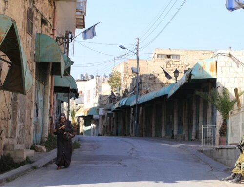 Wanton Settler Attacks and Security Forces' Tacit Complicity